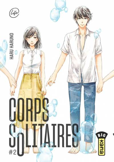 CORPS SOLITAIRES #2