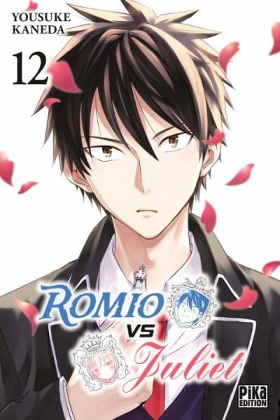 ROMIO VS JULIET #12