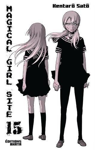 MAGICAL GIRL SITE #15