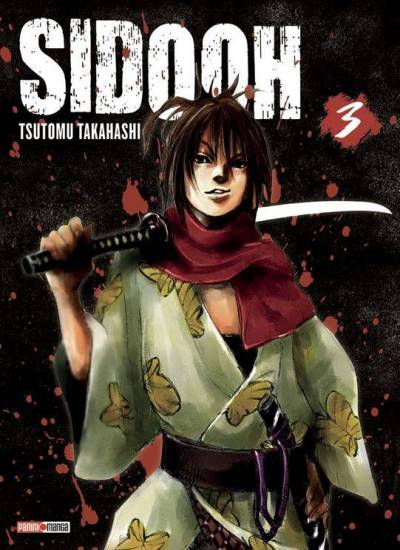 SIDOOH #3: NOUVELLE EDITION
