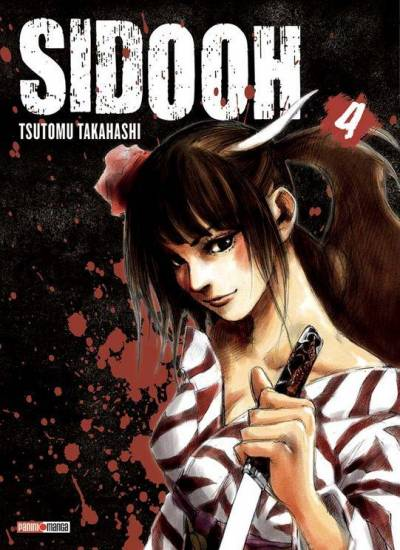 SIDOOH #4: NOUVELLE EDITION