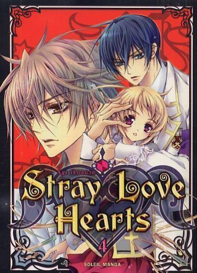STRAY LOVE HEARTS #4