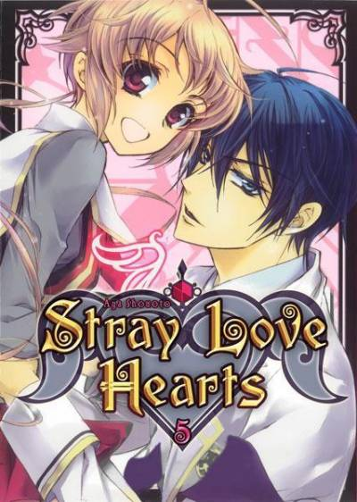 STRAY LOVE HEARTS #5