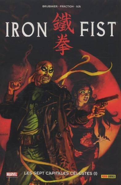 IRON FIST #2: LES SEPT CAPITALES CÉLESTES T.1