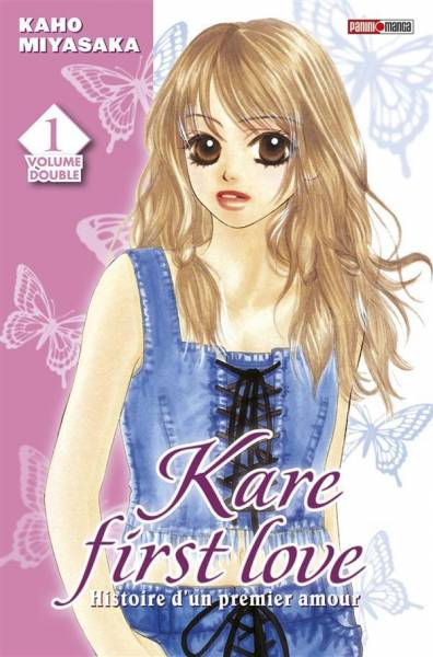 KARE FIRST LOVE #1: EDITION DOUBLE