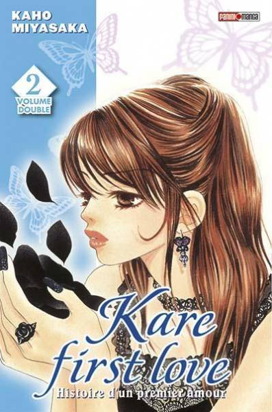 KARE FIRST LOVE #2: EDITION DOUBLE