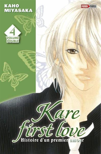 KARE FIRST LOVE #4: EDITION DOUBLE