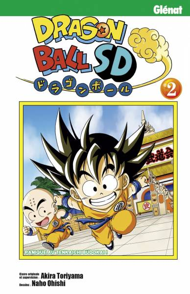 DRAGON BALL SD #2