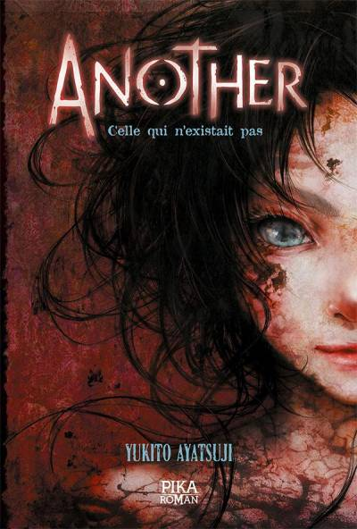 ANOTHER: ROMAN – CELLE QUI N'EXISTAIT PAS