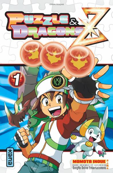 PUZZLE & DRAGONS Z #1