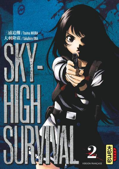 SKY-HIGH SURVIVAL #2