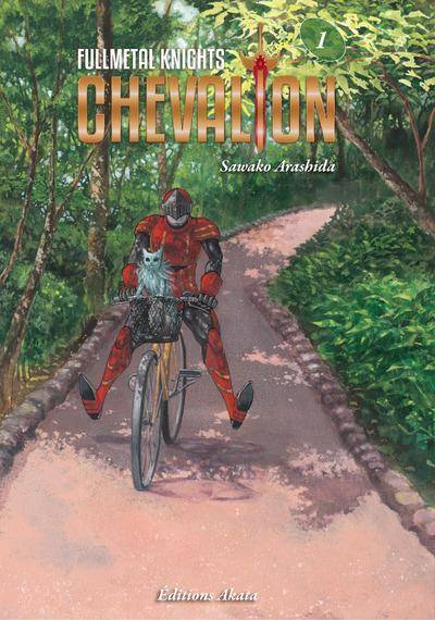 FULLMETAL KNIGHTS CHEVALION #1